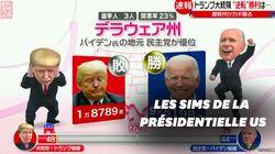 Biden et Trump transformés en Sims à la télé