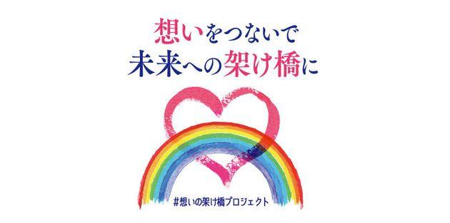 松岡修造さん「しょうがない」は前向きな言葉。コロナ禍の今、私たちにできること