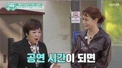 가수 혜은이가 배우 김동현과 황혼이혼 후 전한