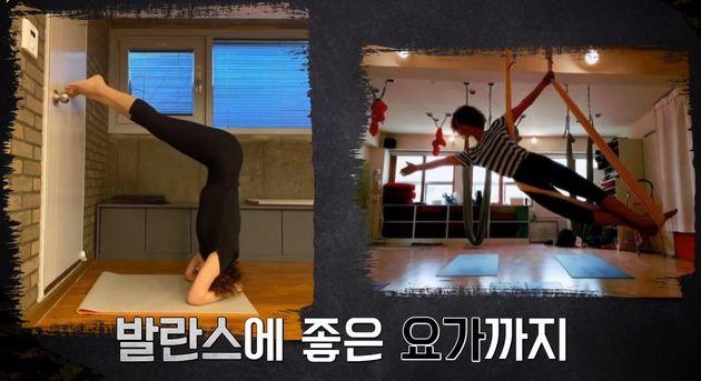 54세 배우 김성령이 40세부터 운동을 시작해 한번도 쉰 적이 없다고