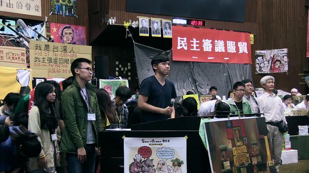 映画『私たちの青春、台湾』