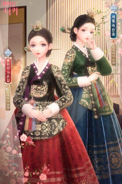 중국 게임 샤이닝니키에 추가됐던 한복 모양 의상