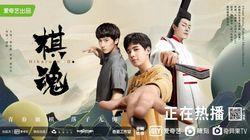 """「ヒカルの碁」中国で実写化されて大ヒット。本筋に関係ない""""香港返還""""の描写の多さ、一体なぜ?"""