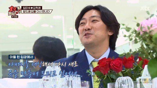 JTBC '1호가 될 순 없어'에 등장한 패션 디자이너