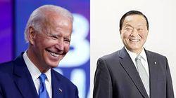 Jo Bai-Den, ce maire japonais star malgré