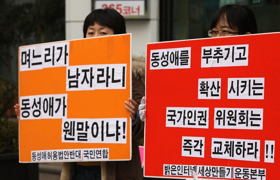차별과 혐오는 공기처럼 흐른다. 2008년 12월17일, 서울 중구 국가인권위원회 앞에서 성소수자 혐오표현이 쓰인 팻말을 들고 시위를 하는 사람들. 이들은 인권위와 몇차례 면담도 했다....