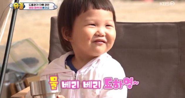 KBS2 슈퍼맨이 돌아왔다 방송 캡처/ 도경완 장윤정 부부의 딸