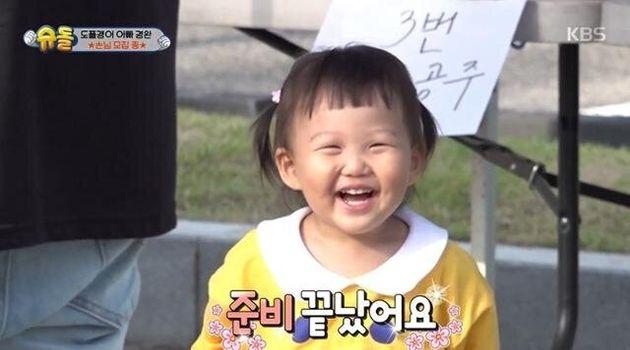KBS2 슈퍼맨이 돌아왔다 방송 캡처 / 도경완 장윤정 부부의 딸