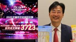 売り上げ5兆8000億円。中国「独身の日」セールに挑む日本企業の壮絶な舞台裏