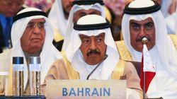 Mort du Premier ministre du Bahreïn, le plus ancien chef de gouvernement au