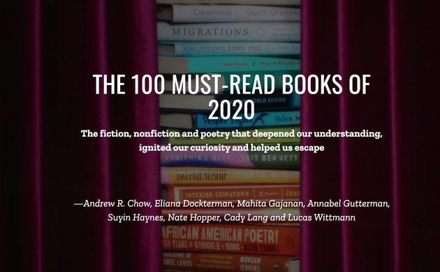 2020年の必読書100選を紹介するページ