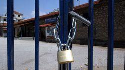 Προς κλείσιμο τα δημοτικά σχολεία - Ανακοινώσεις από το