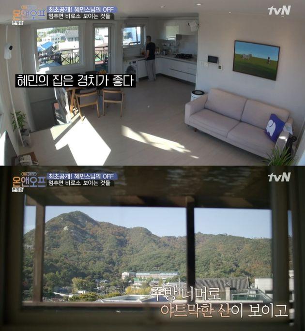 혜민스님은 최근 tvN '온앤오프'에 출연해 남산이 한눈에 보이는 집을
