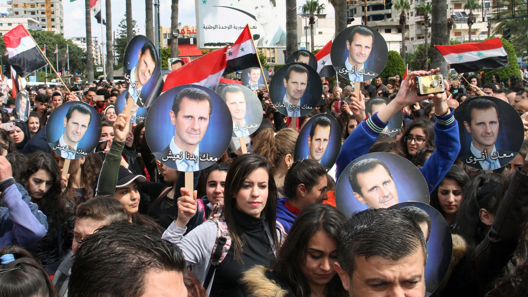 In Ruins, Syria Marks 50 Years Of Assad Family Rule