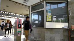 20年で400駅が「無人駅」に 都市部でも増え、障害者が利用に支障も