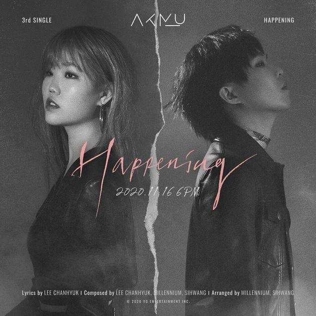 세 번째 싱글 'Happening'으로 컴백하는 AKMU 이수현과