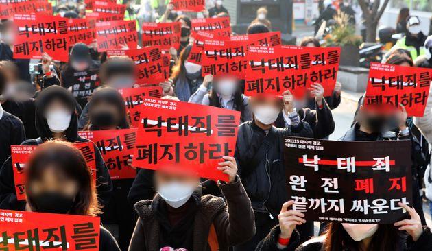 모두의 페미니즘 소속 '낙태죄는 역사속으로 TF팀'이 15일 오후 서울 서대문구 현대백화점 유플렉스 신촌점 앞 광장에서 열린 '마지막 경고: 낙태죄 전면 폐지 집회'에서 행진하고