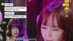 박하선이 '한동안 캐스팅 순위 밀렸다'면서 전한 경력단절