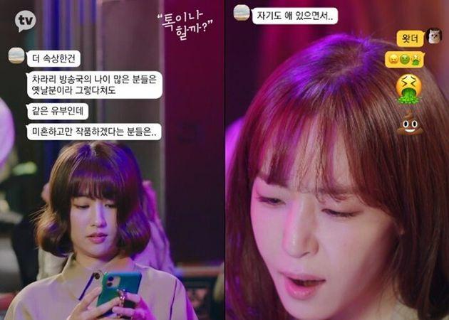 박하선과 김이나 카카오톡 대화