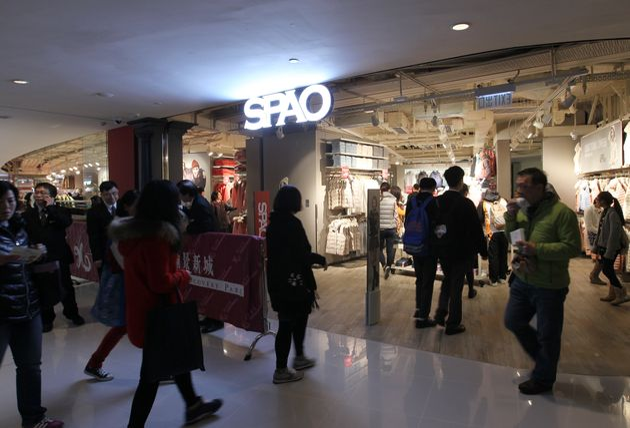 홍콩 디스커버리 파크 쇼핑몰에 입점해있는 스파오