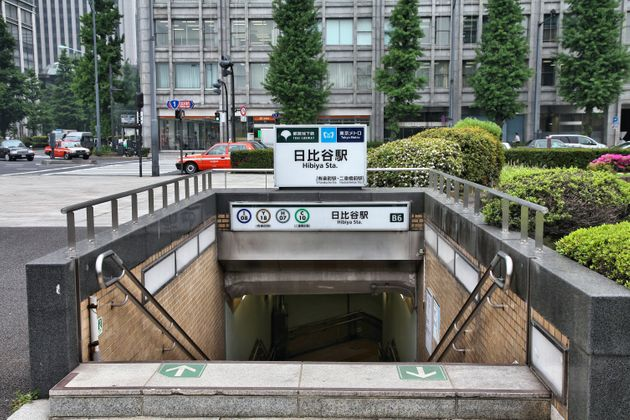 日比谷駅の出入口