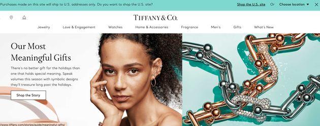ティファニーのサイトのページ