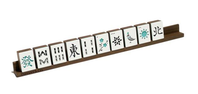 ティファニーの麻雀牌