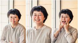 「仲良し夫婦ごっこ」でも気持ちは上がる。伊藤理佐さんが「小さいことや、くだらないこと」を漫画にし続ける理由