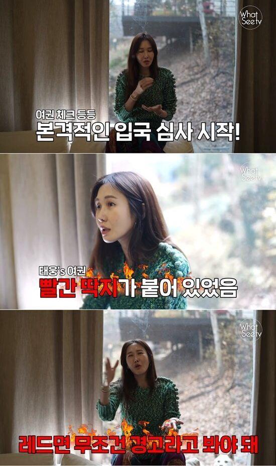'윤혜진의 What see TV' 유튜브