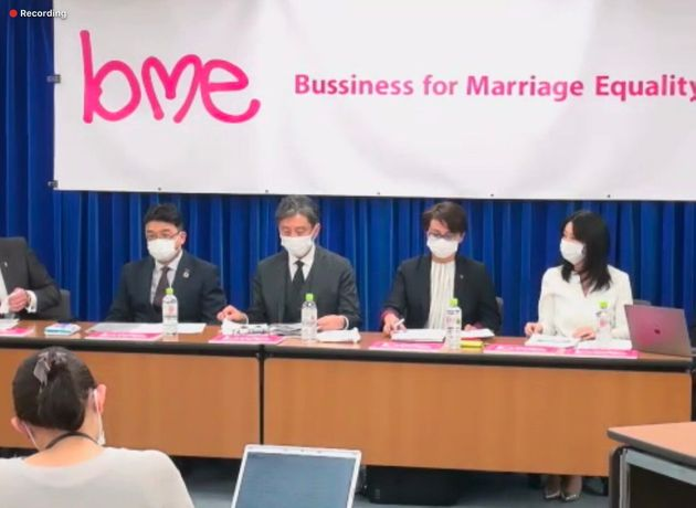 「Business for Marriage