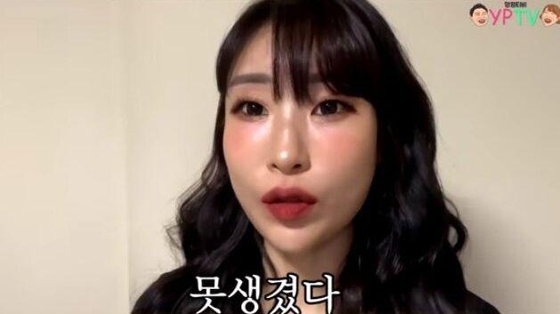 이세영 유튜브