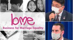 同性婚、パナソニックやコカ・コーラなど100社以上が賛同を表明。婚姻の平等を後押しする企業の思い