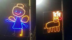 Les décorations de Noël de ce village écossais ont été dessinées par les