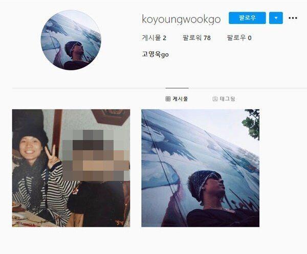 고영욱이 인스타그램 개설 후 올렸던 게시물. 두번째로 올린 사진에는 과거 그의 모친이 신정환과 찍은 사진이