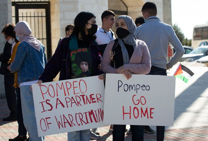 Palestinians on Wednesday protested against Pompeo's expected visit to the Jewish settlement of Psagot near the West Bank cit