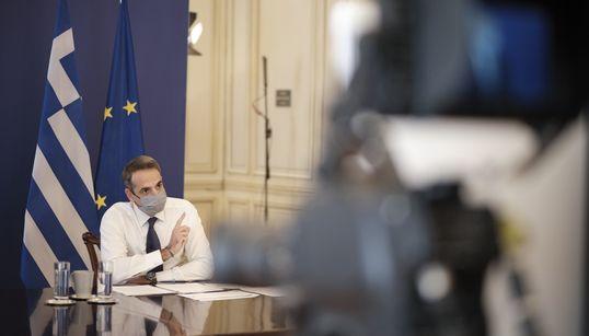 Μητσοτάκης στο Υπουργικό: Πιο αργός ο δρόμος προς την άρση των μέτρων, αλλά πιο