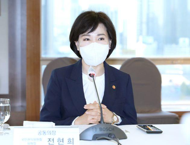 전현희 국민권익위원회