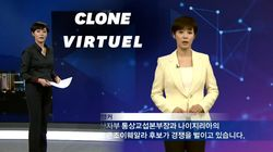 Ce double d'une journaliste sud-coréenne a présenté son premier