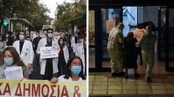 Sanità greca al collasso, Governo requisisce due cliniche private a Salonicco (di C.