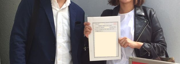 「婚姻関係(事実婚)契約公正証書」を手に。これからも、よろしく!