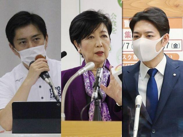 左から吉村大阪知事、小池東京都知事、鈴木北海道知事