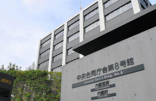 内閣府の庁舎=東京都千代田区