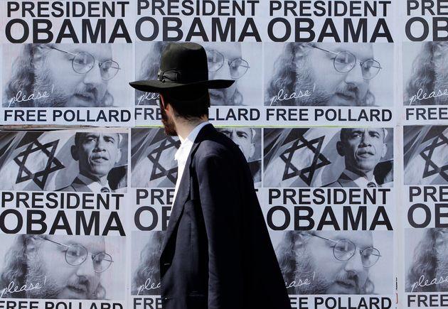 Τα τελευταία «δώρα» Τραμπ προς το Ισραήλ. Η υπόθεση Τζόναθαν