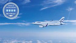 Στις κορυφαίες αεροπορικές παγκοσμίως η Aegean για τα μέτρα