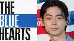 トーク番組『まつもtoなかい』で、菅田将暉さんが「憧れの人」甲本ヒロトさんと対談。2人の関係は?