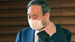 感染拡大地域へのGoToトラベル、予約が一時停止へ。菅首相が表明