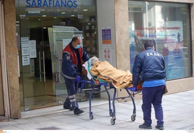 Άρχισε η επίταξη στη Θεσσαλονίκη: Εκκενώνονται οι κλινικές για να δεχτούν τους ασθενείς με