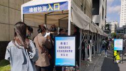 「コロナの大規模流行、もうあり得ない」中国の専門家が自信示す。その根拠は?