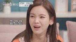 김원희의 '전 남편 질문'에 '싱글맘' 정가은은 몸서리를