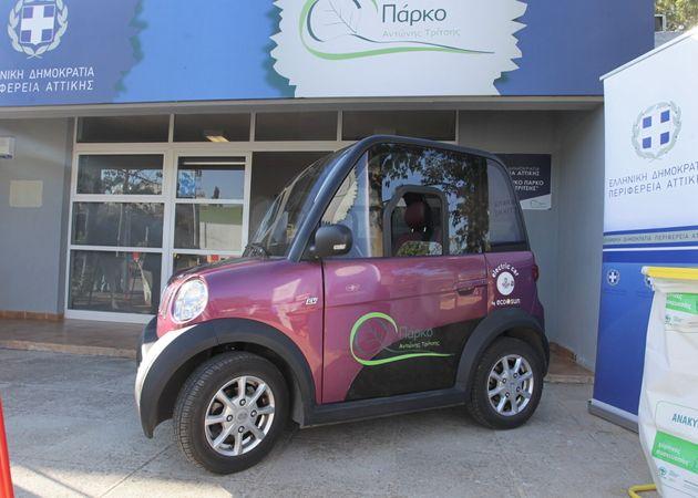 Ελληνικό, ηλεκτρικό αυτοκίνητο απέκτησε το Μητροπολιτικό Πάρκο «Αντώνης